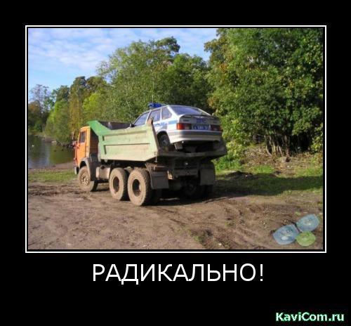http://www.kavicom.ru/uploads/sub/8703acf3_temp_319_1282726410.jpg