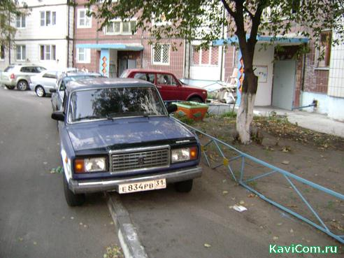 http://www.kavicom.ru/uploads/sub/8ed58c0f_2.jpg