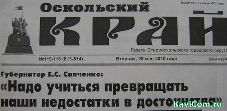 http://www.kavicom.ru/uploads/sub/95634851_nedostatki_v_dostoinstvo.JPG