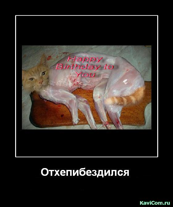 http://www.kavicom.ru/uploads/sub/9c963401_Bezymjnnyi.JPG