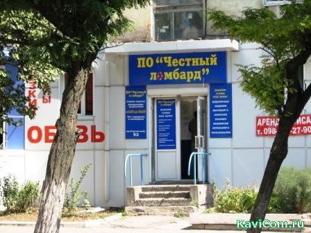 http://www.kavicom.ru/uploads/sub/9e0a8bcb_8.jpg