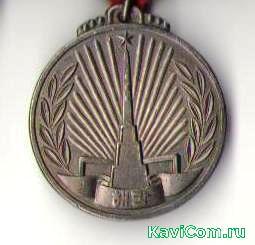 http://www.kavicom.ru/uploads/sub/a0f397b8_Medaly_ot_Kim_Ir_Sena.jpg