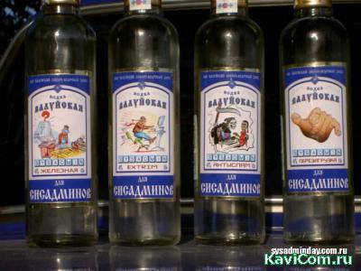 http://www.kavicom.ru/uploads/sub/a7b4b70a_vodka.jpg