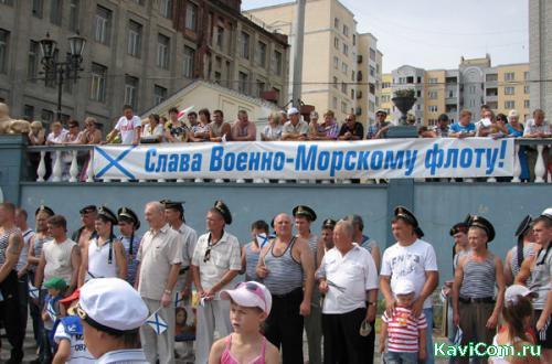 http://www.kavicom.ru/uploads/sub/abcb21f3_IMG_3169.jpg