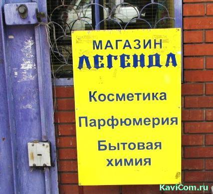http://www.kavicom.ru/uploads/sub/ad09554f_2.jpg