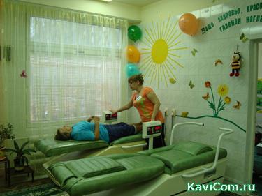 http://www.kavicom.ru/uploads/sub/ae125666_77.JPG