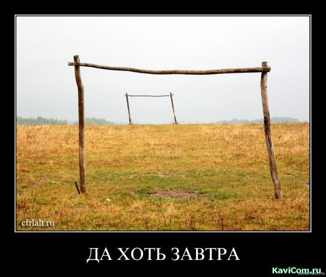 http://www.kavicom.ru/uploads/sub/b632884d_wdbvs9xduuhf.jpg