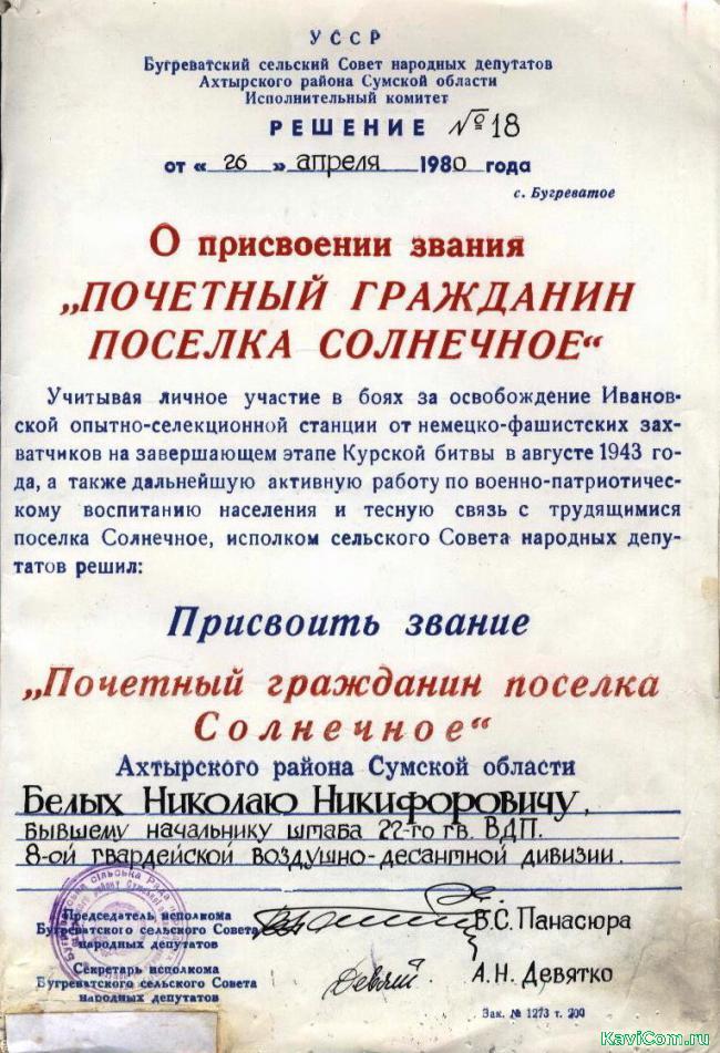 http://www.kavicom.ru/uploads/sub/b95bdf70_Foto22.jpg