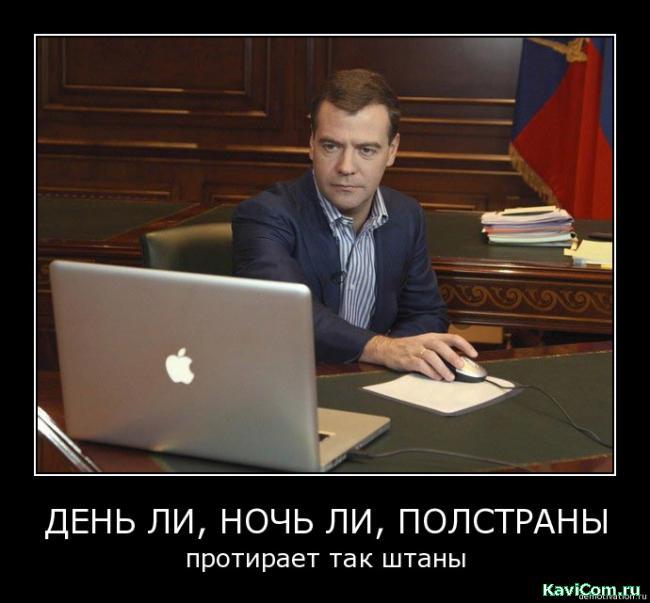 http://www.kavicom.ru/uploads/sub/c1e8affe_0002aaxa.jpeg