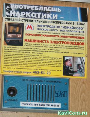 http://www.kavicom.ru/uploads/sub/c4fef713_1278437744584.jpg