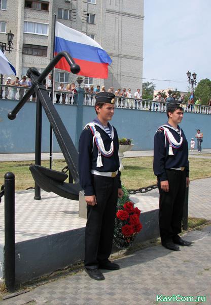 http://www.kavicom.ru/uploads/sub/c5cd1f61_IMG_3192.jpg