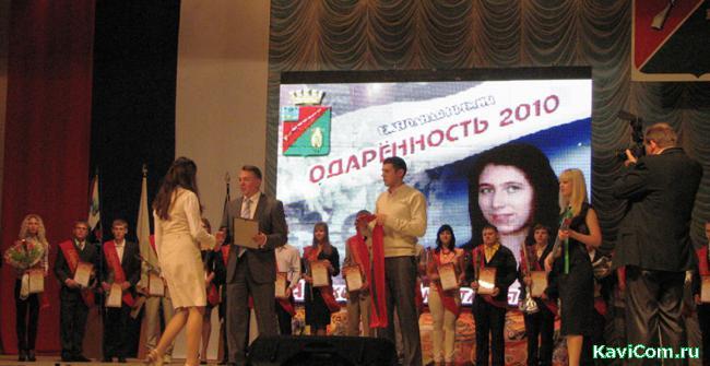 http://www.kavicom.ru/uploads/sub/c6757511_33.jpg