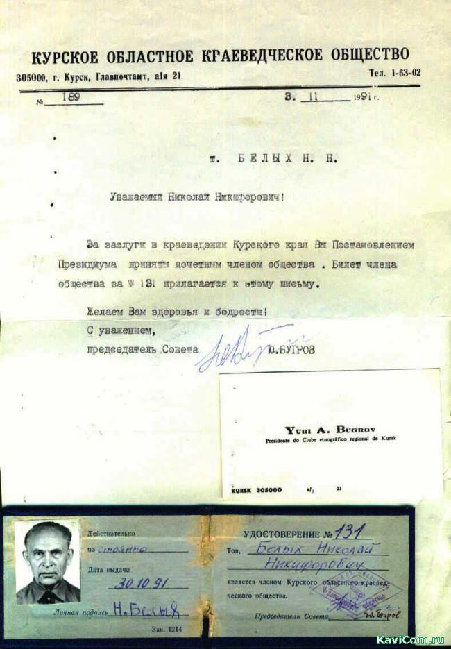 http://www.kavicom.ru/uploads/sub/d67a77a2_Foto24.jpg