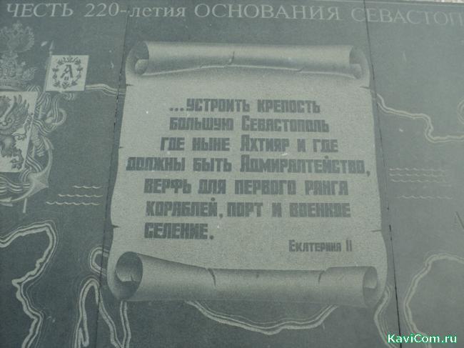 http://www.kavicom.ru/uploads/sub/e64cfb47_DSC01426.JPG