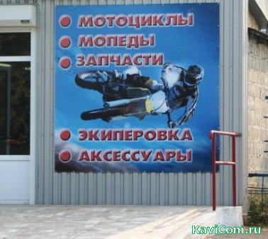 http://www.kavicom.ru/uploads/sub/f179416d_4.jpg