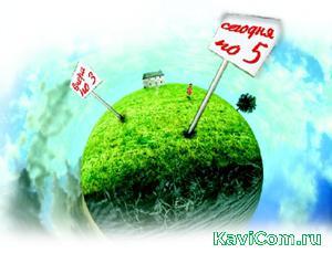 http://www.kavicom.ru/uploads/sub/f8879278_zemlj.jpg