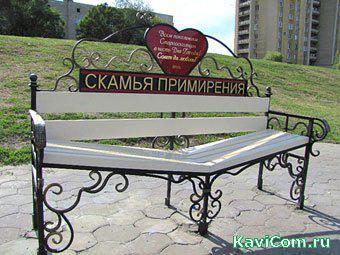 http://www.kavicom.ru/uploads/sub/fe89b586_49331.jpg